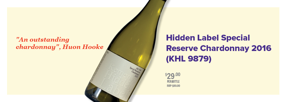 Hidden Label Reserve Great Southern Riesling 2015